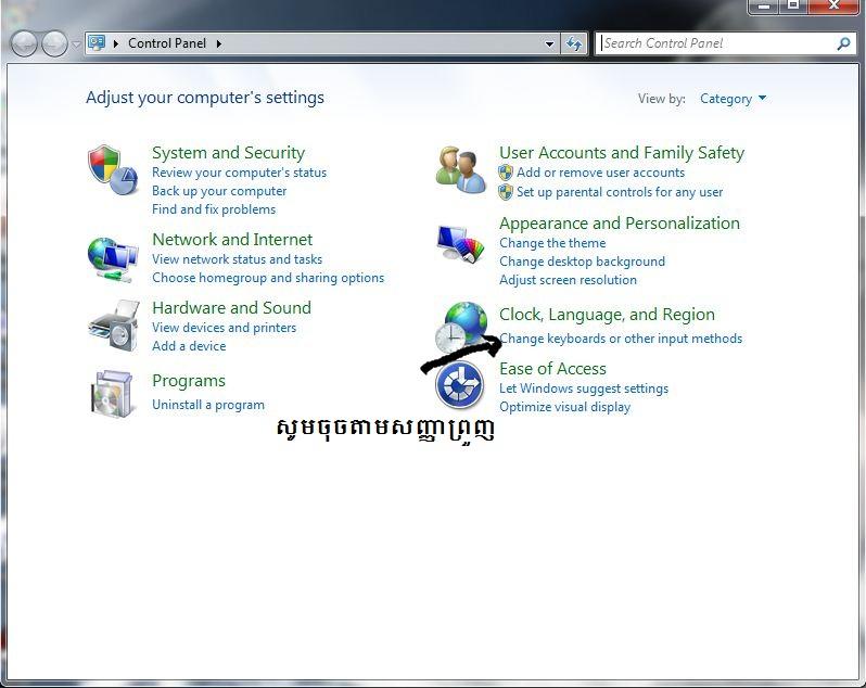 Khmer Unicode Keyboard Layout – Dibujos Para Colorear